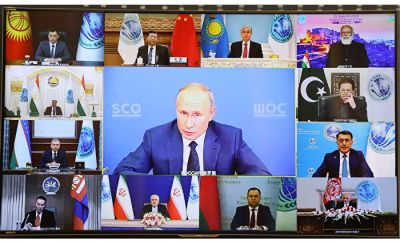 INFORMATION REPORT on the Meeting of the Council of Heads of State of the Shanghai Cooperation Organisation Member States